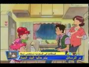 دروبي مع دوريمي الجزء 1 الحلقة 23