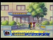 دروبي مع دوريمي الجزء 1 الحلقة 34