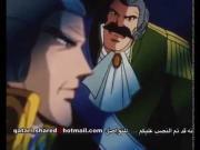 ليدي اوسكار الحلقة 35
