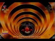 بيدا بول الجزء 2 الحلقة 2