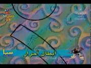 بيدا بول الجزء 2 الحلقة 19