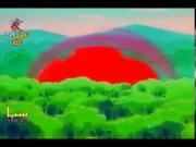 بيدا بول الجزء 2 الحلقة 23