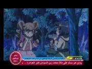 محققو الحيوانات الحلقة 8
