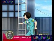 بي بو با الحلقة 33
