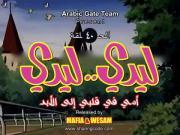 ليدي ليدي الحلقة 40