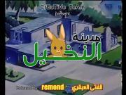 مدينة النخيل الحلقة 6
