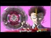 بي بليد الموسم 4 الحلقة 47