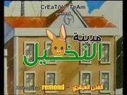 مدينة النخيل الحلقة 38