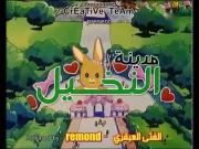 مدينة النخيل الحلقة 39