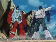 محاربو القوة المسيطرة الحلقة 25