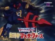محاربو القوة المسيطرة الحلقة 37