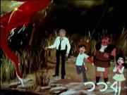 رامي الصياد الصغير الحلقة 35