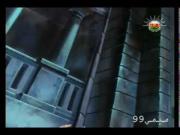 ساندوكان الجزء 1 الحلقة 6