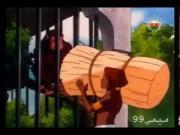 ساندوكان الجزء 1 الحلقة 8