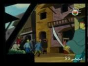 ساندوكان الجزء 1 الحلقة 18