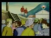 ساندوكان الجزء 1 الحلقة 24