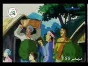 ساندوكان الجزء 1 الحلقة 26